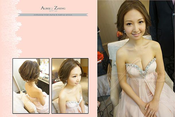 ღ◦° 新娘造型 ஃஜ 婕瑄 's Wedding