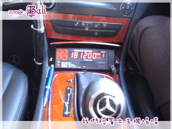 太陽很大之旅@ IN  BALI  2010 8/2-8/3