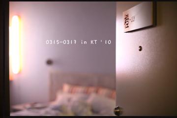 0315-0317 in KT