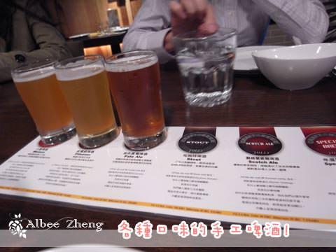 Jolly Brewery + Restaurant