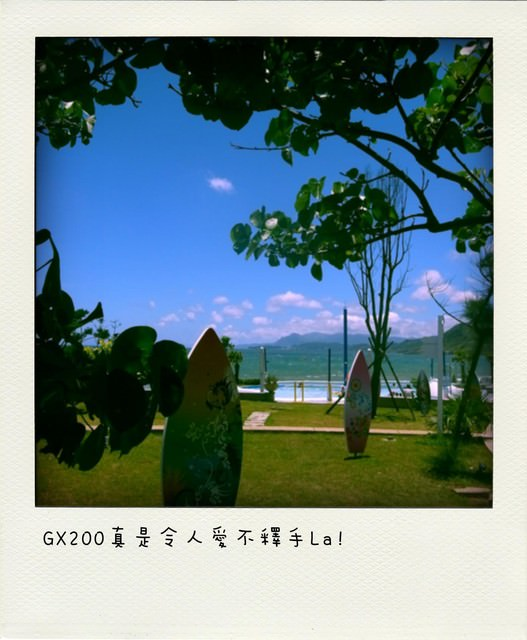 遇見我的~Summer Paradise !